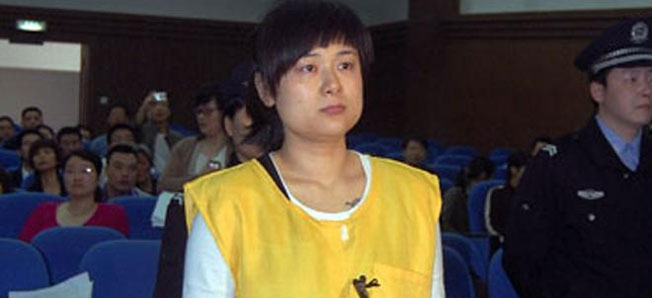 Lin Hayan