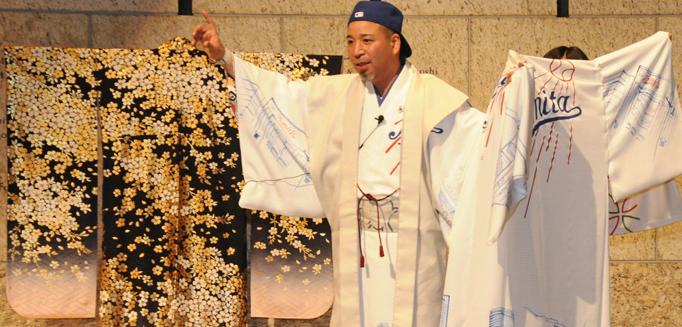 Il creativo di kimono Nobuaki Tomita